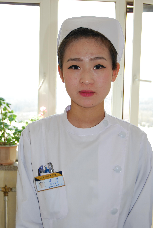 哈尔滨医大四院护士_我校14级护理专业学生苏娜在哈尔滨医大二院工作